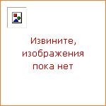 Мини-карта: Санкт-Петербург. Центр. На английском языке